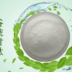 L-Glutathione Reduced 99% HPLC