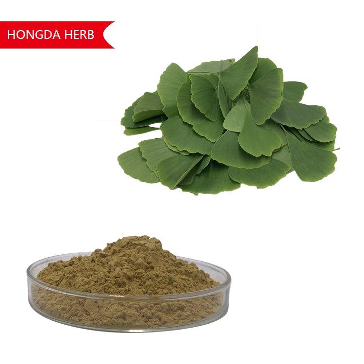 Mulberry Leaf Extract 1-Deoxynojirimycin 1% HPLC
