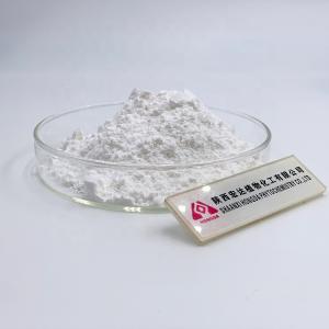 NMN Powder Health Supplement Powder NMN Nicotinamide Mononucleotide 98%